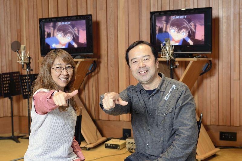 Minami Takayama Michihiko Suwa Detektiv Conan