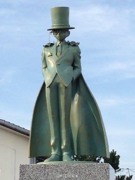 Neue Kaito Kid-Statue 1