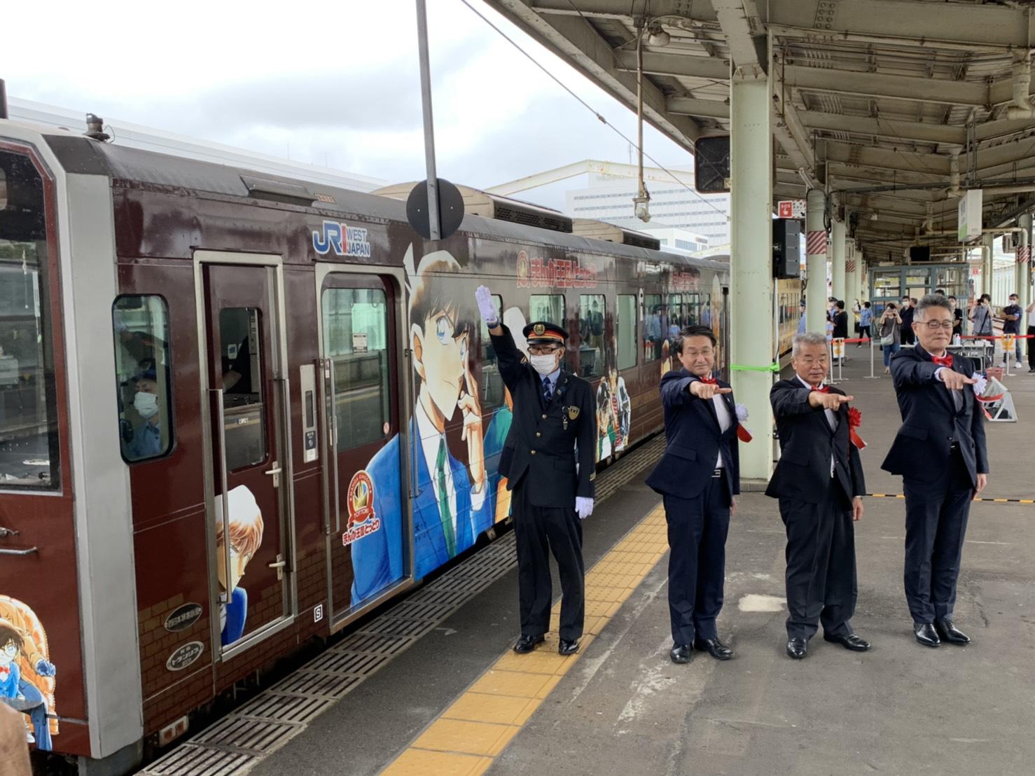 Eröffnungszeremonie am Bahnhof