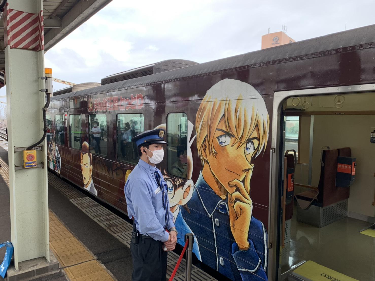 Neuer Conan Train seit Samstag unterwegs
