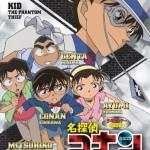 OVA 10