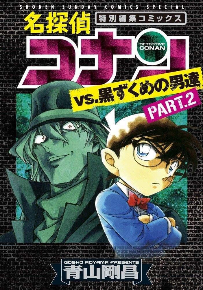 Das japanische Cover der Black Edition 2