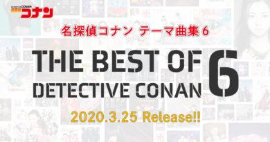 The Best of Detective Conan 6