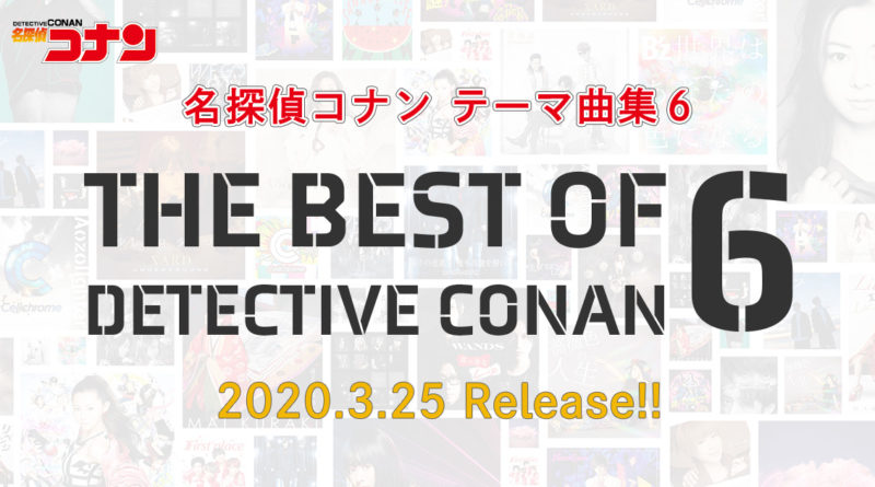 The Best of Detective Conan 6