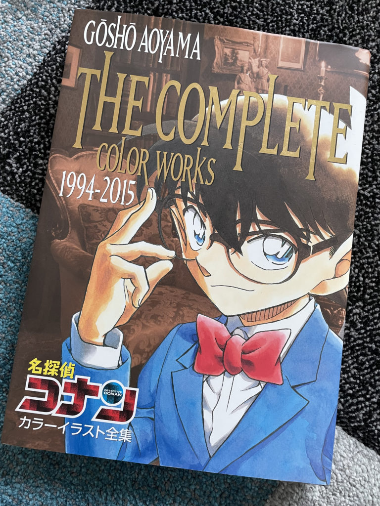 The Complete Color Works: Japanisches Coer