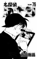 Alternatives Cover 76