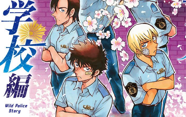 Wild Police Story, Detektiv Conan Wild Police Story