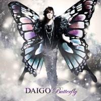 Butterfly von DAIGO